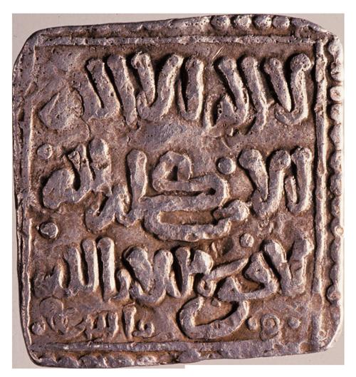 Moneda islámica